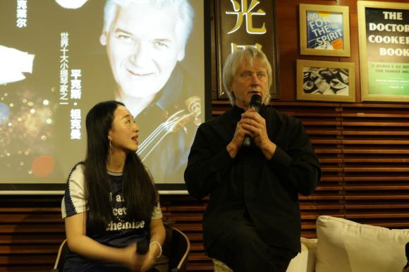 重庆大剧院举办大师见面课 与您分享交响乐指挥大师卡尔.圣克莱尔