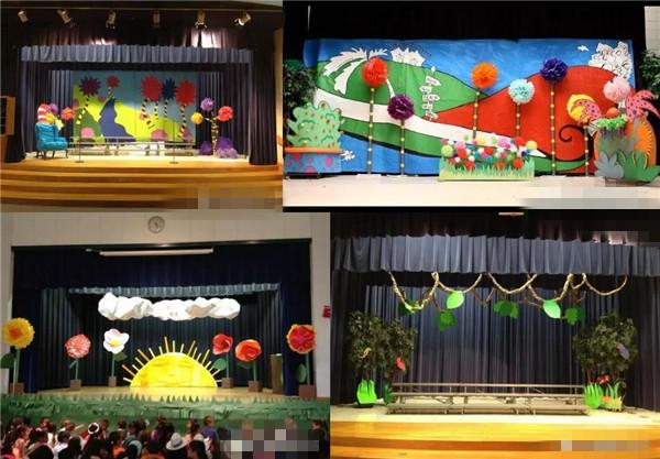 幼儿园六一舞台布置:创意舞台背景 六一舞台设计效果