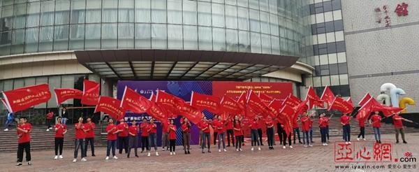 """第四届中国""""互联网+""""大学生创新创业大赛新疆赛区选拔赛启动"""