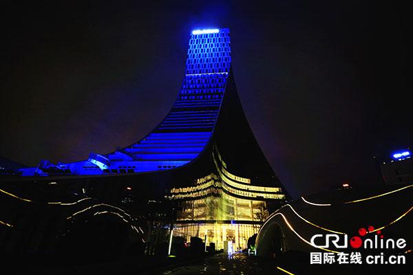 """欧洲中心""""举行周年庆 成都夜空亮起""""欧盟蓝"""""""