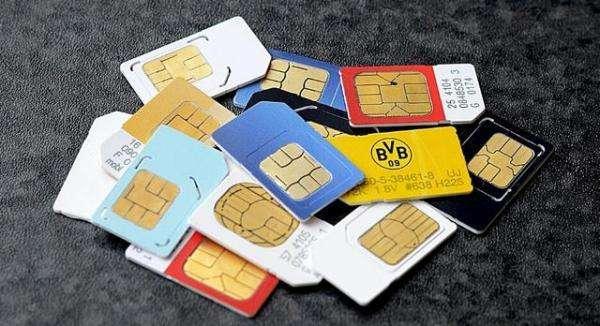 二手手机号调查:注册APP账号受阻,运营商称无