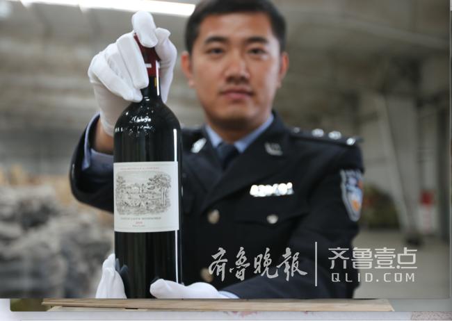 青岛海关查获走私高档红酒含拉菲、拉图等336瓶