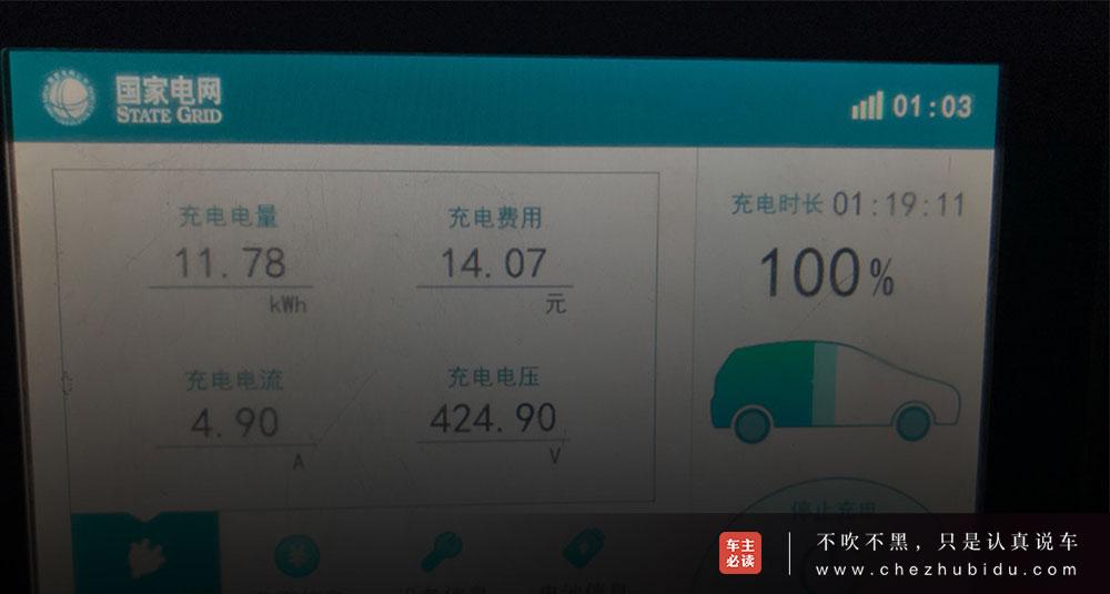 北京塞车开奖结果 21