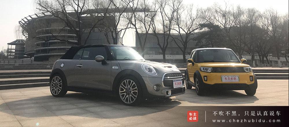 北京塞车开奖结果 1