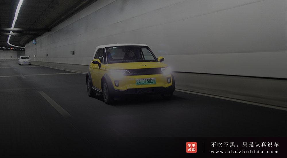 北京塞车开奖结果 16