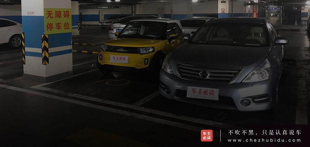 北京塞车开奖结果 17