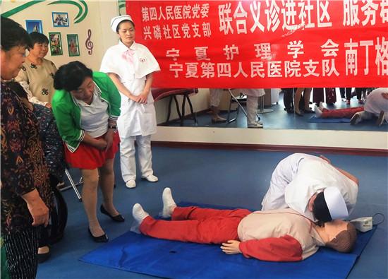 宁夏:联合义诊进社区 服务群众暖民心
