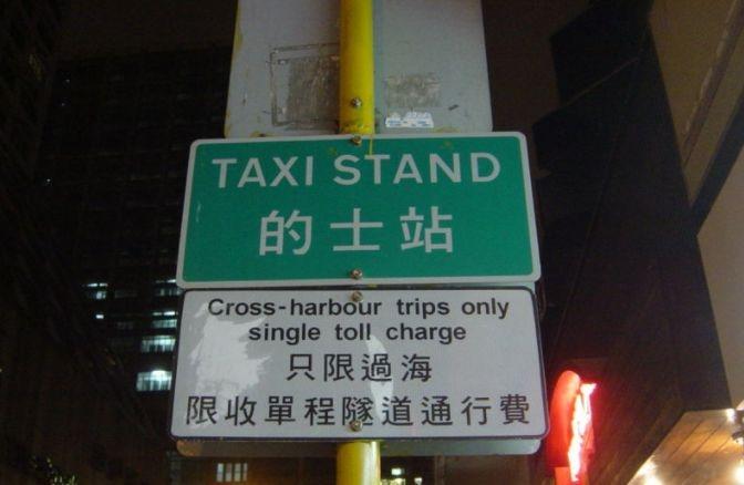 每一辆出租车都是城市的灵魂