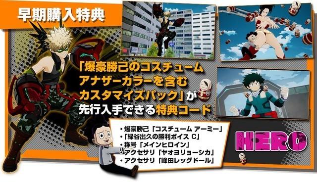一剑永恒公益服发售日公布 先登陆PS4/NS平台