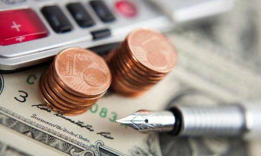 惩支付机构为非法互联网平台提供资金清算、支