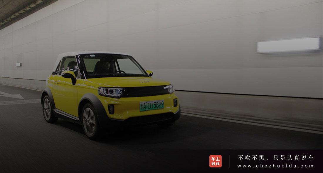 北京塞车开奖结果 13
