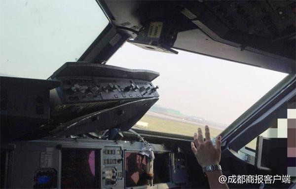 专家解读川航紧急迫降:难度超过英航5390号航班