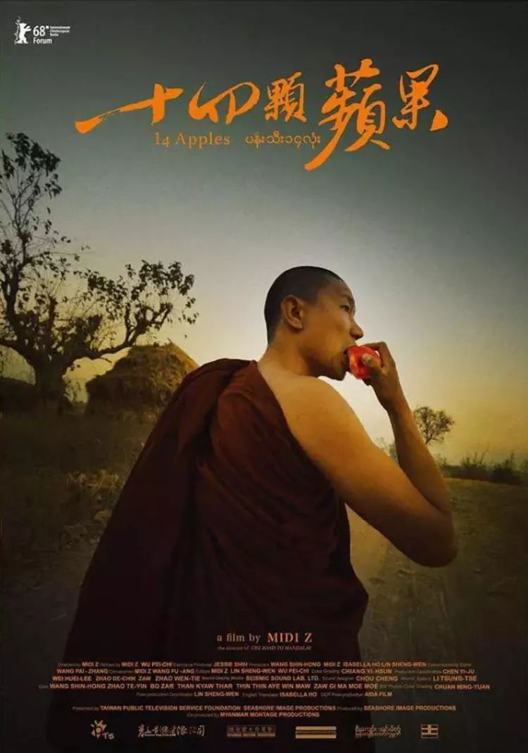 """以""""异乡人""""自居的导演赵德胤说,电影太不重要了,人生才重要"""