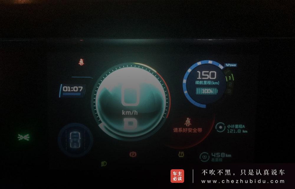 北京塞车开奖结果 19