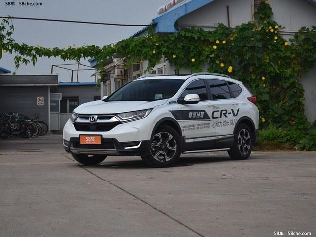 东风本田召回CR-V 1.5T车型 共130455辆
