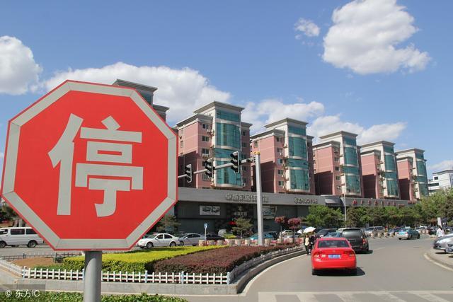 重磅:继房产新政后,海南开始汽车限购,河南会跟进吗?