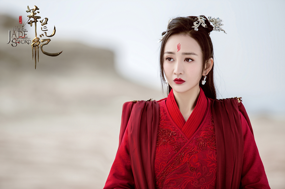 《莽荒纪》收视高涨曝角色特辑 王鸥:整个戏都在用心做