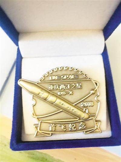 """首枚民营火箭""""重庆两江之星""""明日升空,志在做航天界的华为"""