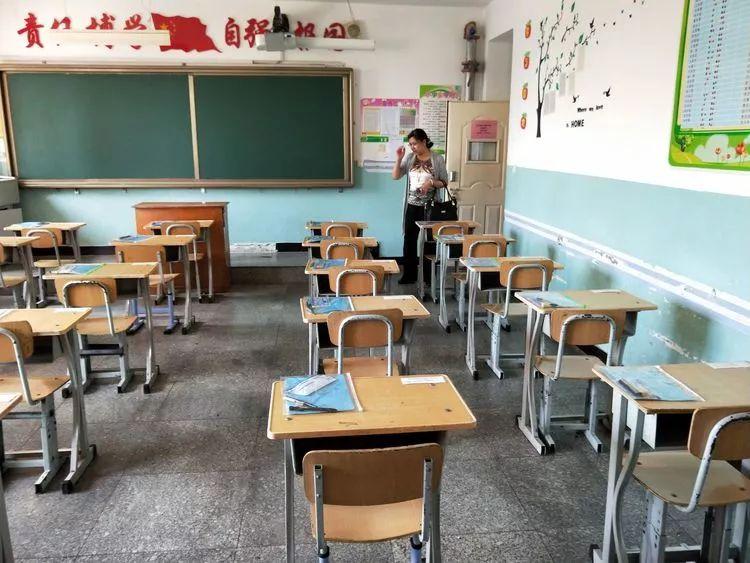均衡|2018年义务教育质量监测致四年级家长一封信