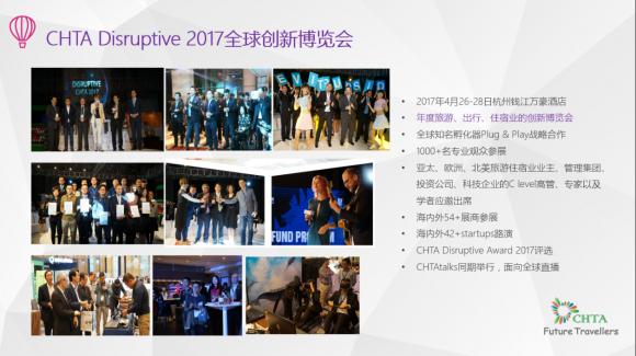 """""""未来参观者精美生计要领""""博览会将于22日在深圳拉开帷幕"""