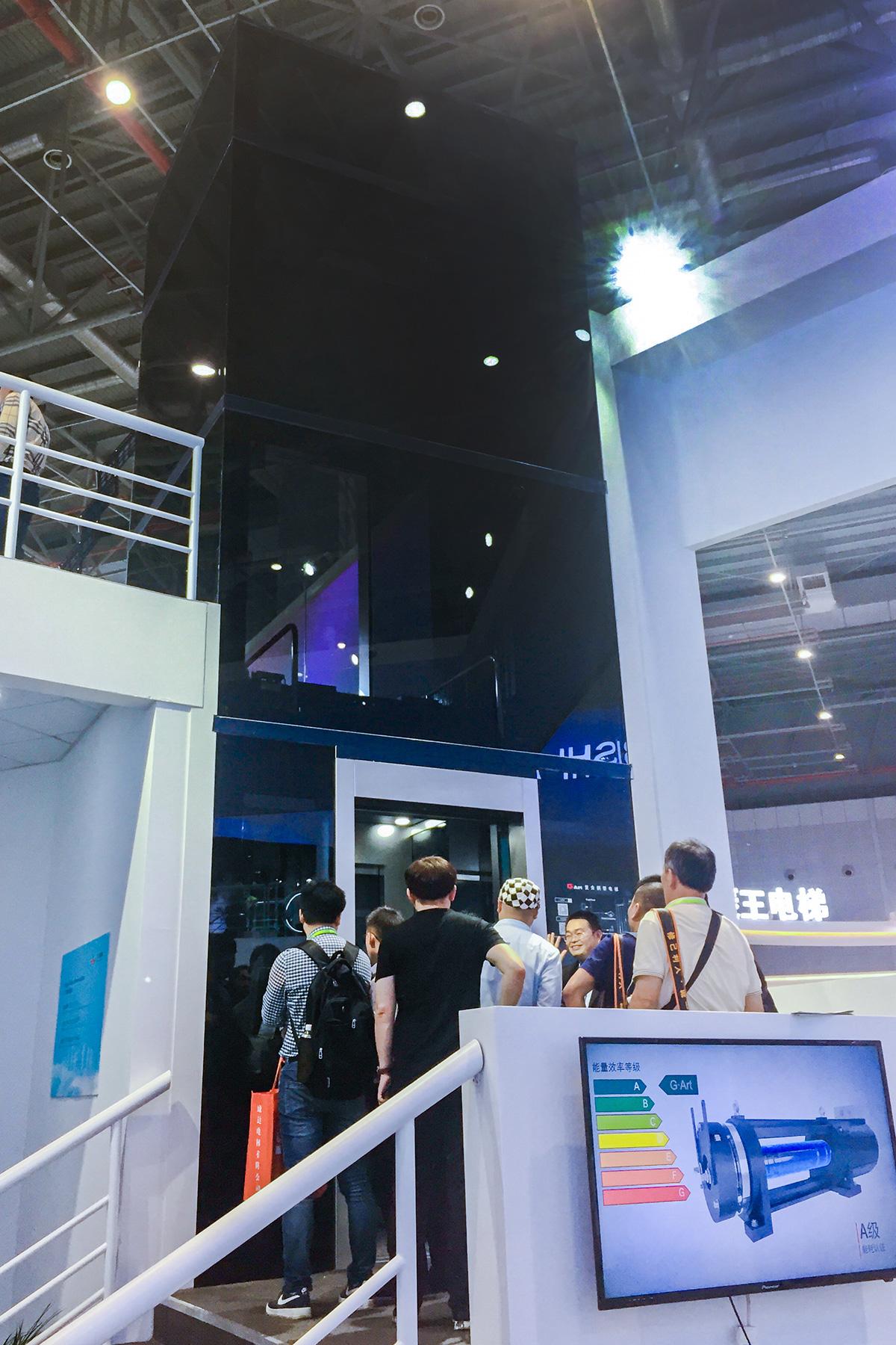 热烈祝贺广日电梯2018年中国国际电梯展参展圆满
