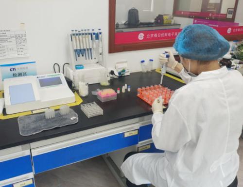 每日优鲜品控体系升级 首创第三方机构入驻实验室100%批次质检