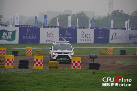 第二届世界智能驾驶挑战赛火热开赛 91支国内外