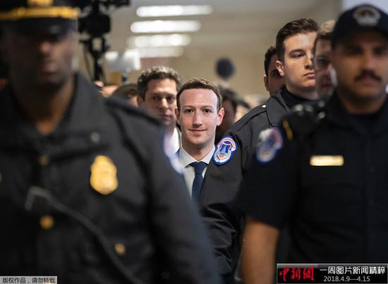资料图:美国社交媒体平台脸书的首席执行官马克・扎克伯格