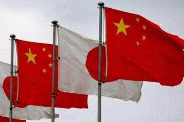 日本外相公布《外交蓝皮书》,与中国关系改善成日本外交主要成就