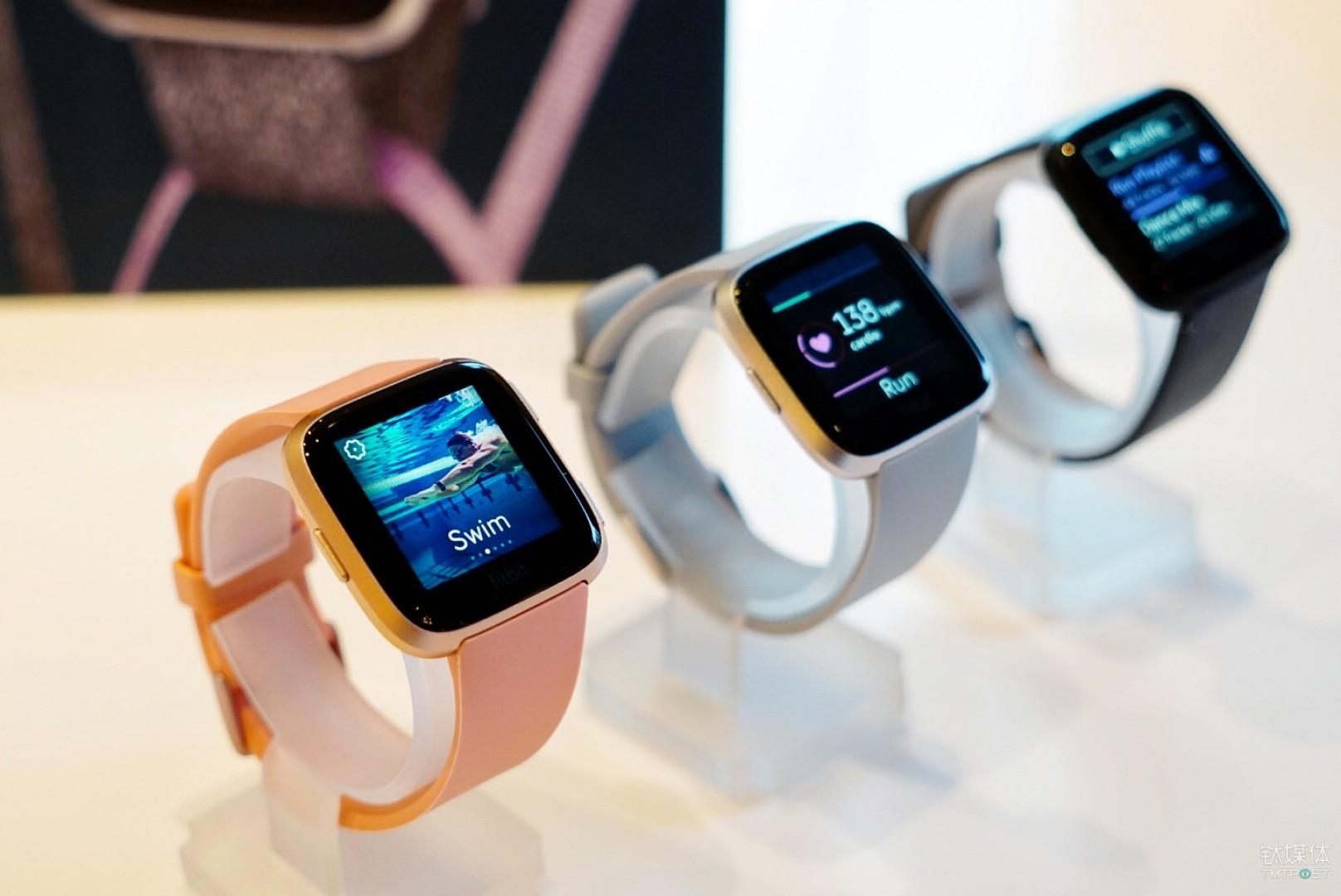 跟踪大姨妈不发愁,Fitbit Versa智能手表1589元国内发售