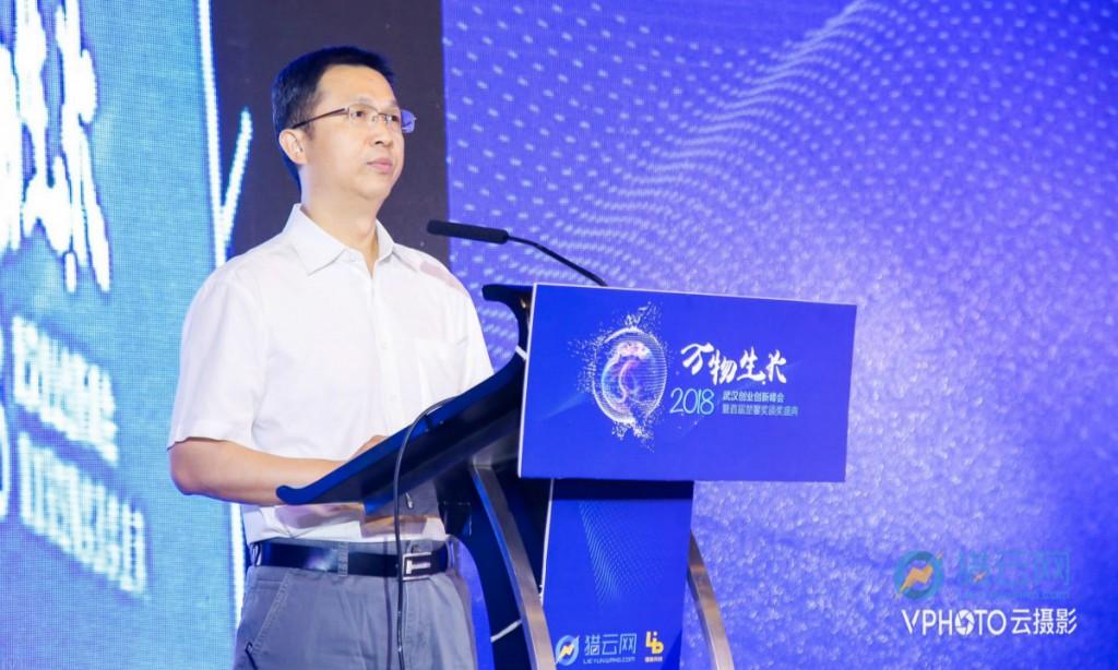 武汉东湖科技创新局局长李世庭:鼓励创新、宽