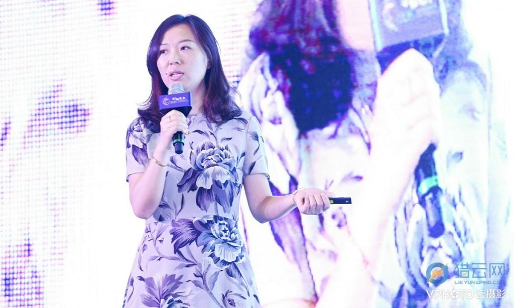 信中利集团联合执行总裁陈丹:洞察消费升级2.