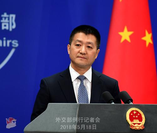 中国对美让步2000亿美元? 外交部回应