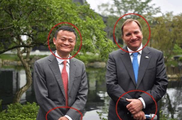 瑞典首相造访阿里总部,马云为其打伞,伞上的标志暴露了