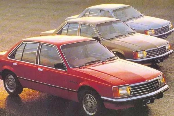 96年的汽车价格表曝光!原来当年