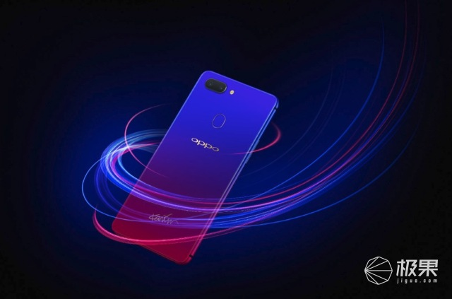 OPPO R15发布星云特别版,红蓝渐变,售价299