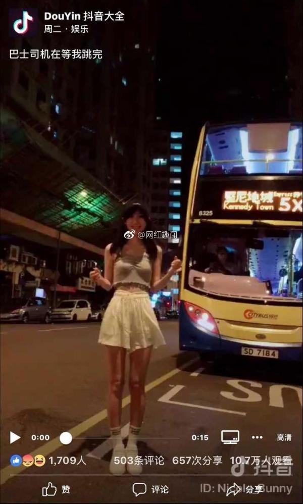 """内地女子香港巴士前拍""""抖音"""":司机在等我跳完"""
