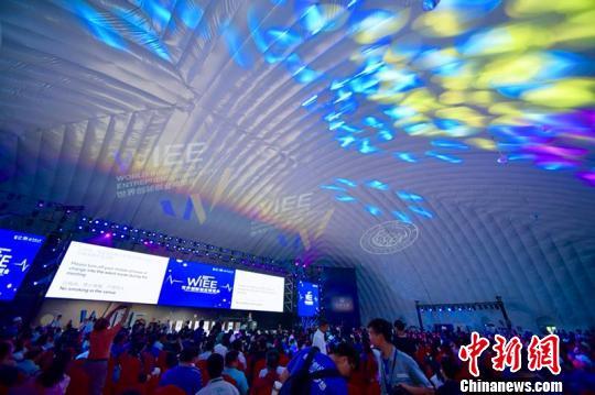 """首届""""世界创新创业博览会""""开幕式在能容纳数千人的科技气膜场馆举办。 江平 摄"""