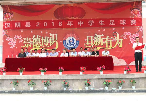 展设计初中成长--汉阴县政协全县为主席中学生学生问题历史课关爱图片