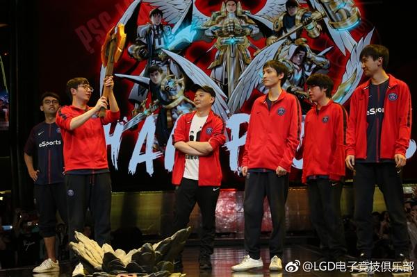 LGD战队拿下《DOTA2》MDL 2018总冠军!中国第二次