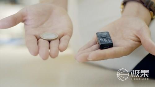 全世界最袖珍手机比拇指小比硬币轻售价398元