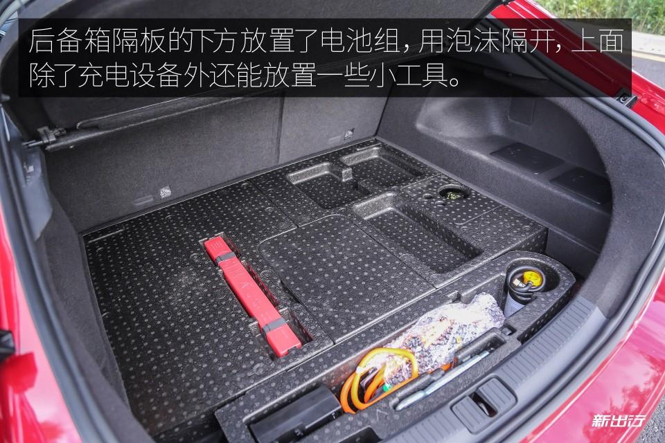 后备箱-2.jpg
