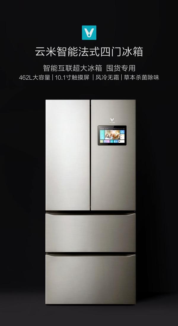 配10.1寸屏!云米智能法式四门冰箱降价:到手3999元
