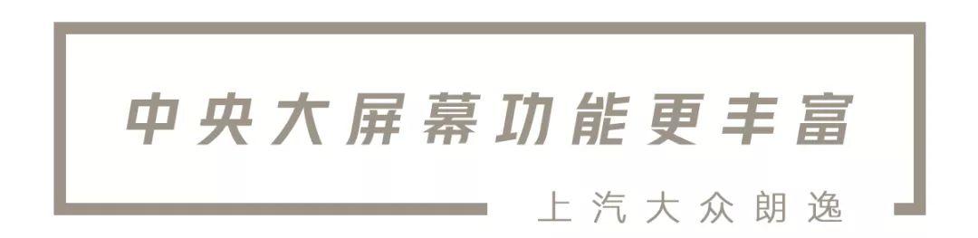 澳门正规搏彩公司 20