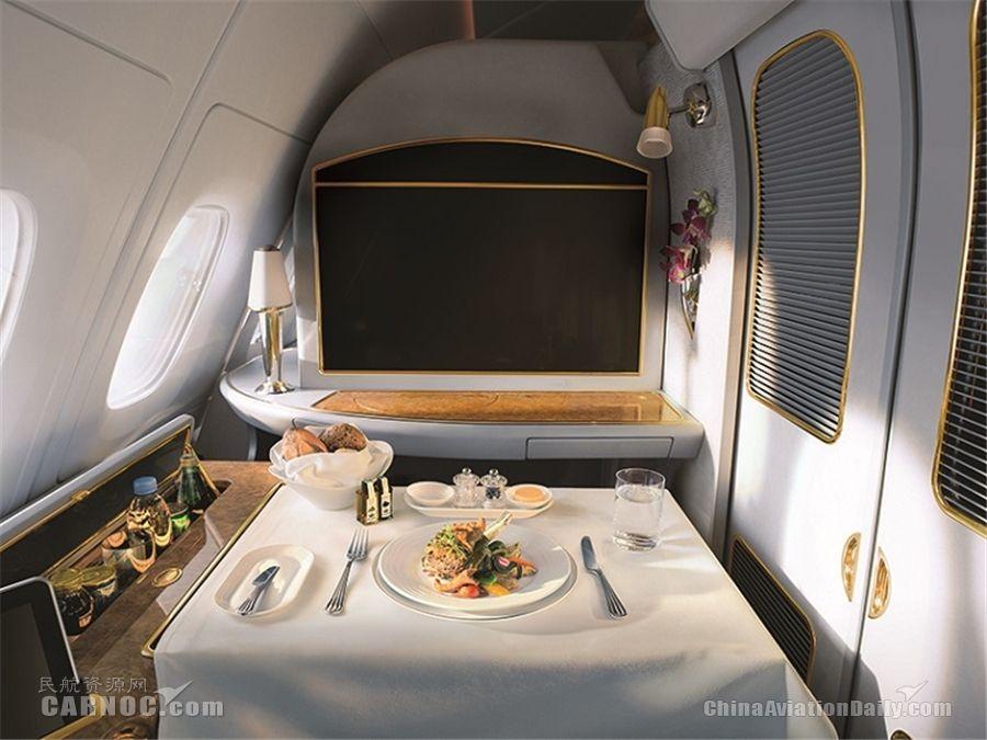 阿联酋航空升级烈酒酒品 打造精致飞行体验