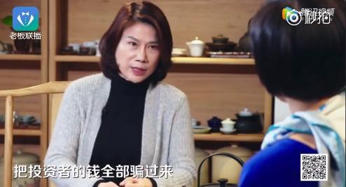 董明珠再怼贾跃亭:同样是网红 我对所有股民负责