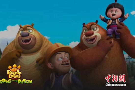 动画片 熊出没 戛纳受追捧 将在多国播出