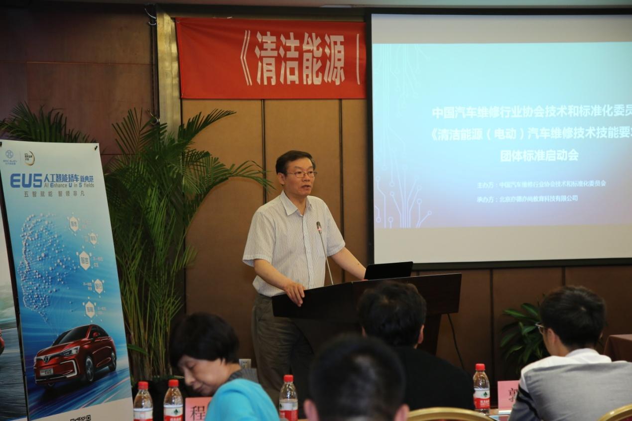 中国汽车维修行业协会主任委员严波