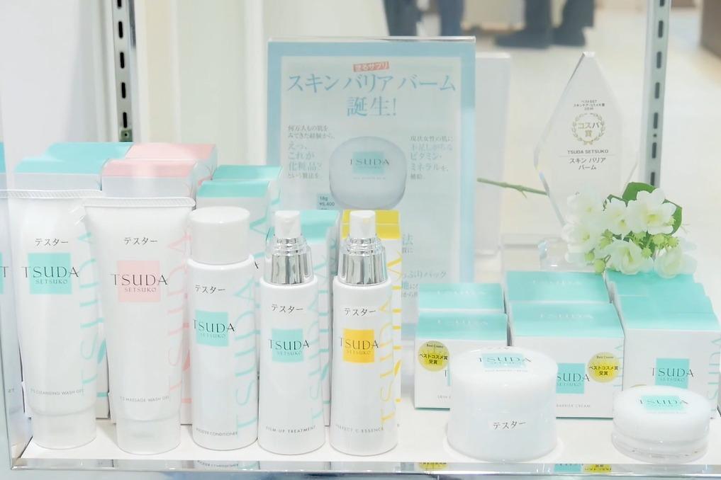小众又好用的日本本土独立化妆品品牌-LIOVERITE和TSUDASETSUKO