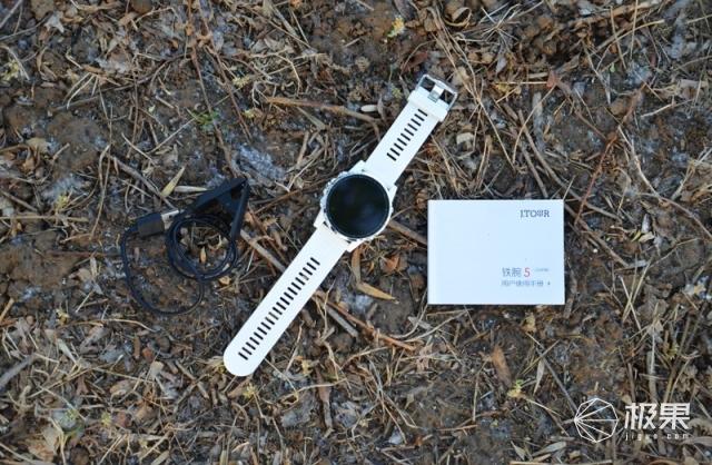 军拓铁腕5腕表实战测评,防水耐用精准导航